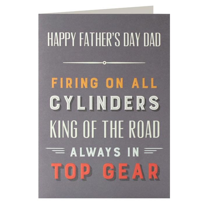Top Gear - Fathers Day Card